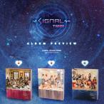 4thミニアルバム - Signal  ランダムバージョン   韓国盤