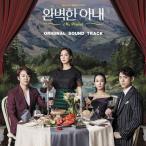 �����ʺ� OST (KBS TV�ɥ��) CD (�ڹ���)