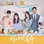 輝け、ウンス OST (2CD) (韓国盤)