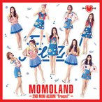 Momoland 2ndミニアルバム - Freeze! CD (韓国盤)