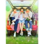 また会った世界 韓国ドラマOST(SBSドラマスペシャル) CD (韓国盤)