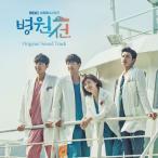 �±��� OST (MBC TV�ɥ��) CD (�ڹ���)