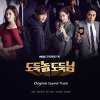 恋する泥棒〜あなたのハート、盗みます〜OST(MBC TVドラマ) CD (韓国盤)