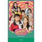 告白夫婦 OST(KBS 2TVドラマ)(2CD)(韓国盤)