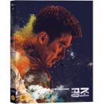 共助 (2Blu-ray) (デジパック限定版) (韓国版)