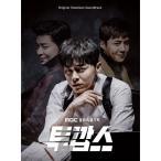 トゥー・カップスOST(MBC TVドラマ)(2CD) (韓国盤)