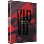 V.I.P. (Blu-ray) (韓国版)