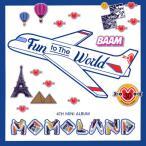 Momoland 4thミニアルバム- Fun to The World CD (韓国盤)