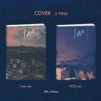 Stray Kids   3rd Mini Album  I Am You