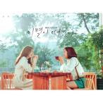 別れが去った OST (MBC TVドラマ) (2CD) (韓国版)