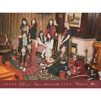 TWICE - THE 3RD SPECIAL ALBUM CD (韓国盤)