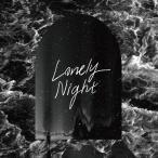 【予約】KNK - Lonely Night CD (韓国版)