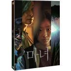 The Witch 魔女 (2DVD) 韓国版(輸入盤)