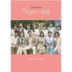 ���ä���ͤλ��̣�� OST (KBS TV Drama) (3CD) (�ڹ���)