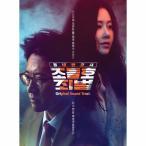 町の弁護士チョ・ドゥルホ 2 罪と罰 OST (2CD) (KBS TV ドラマ) (韓国版)