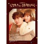 ��ޥ��̺���Ͽ OST (2CD) (tvN TV�ɥ��) (�ڹ���)