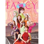 【予約】TWICE 7thミニアルバム - FANCY YOU (ランダムバージョン) CD (韓国版)