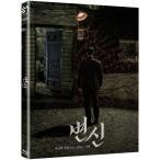 変身 (Blu-ray) (韓国版) (輸入盤)