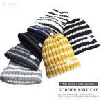 ニット帽 帽子 レディース メンズ ボーダー ニット帽 帽子 ニットキャップ