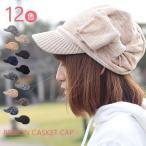 ニット帽 帽子 レディース メンズ サマーニット帽 帽子 ニットキャップ