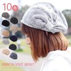 ニット帽 帽子 レディース メンズ サマーニット帽 帽子 ニットキャップ ベレー帽