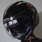 ceptoo ジェット型ヘルメット