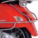 ベスパGTSシリーズ(GTS250/150/300)サイドバンパー