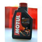 MOTUL(モチュール) 4T 7100 エンジンオイル