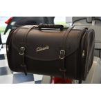 Classic Bag(クラシックバッグ)ラージ 35L 【レザータイプ】