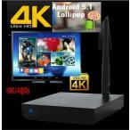 高画質4Kパソコン/4KメディアプレーヤーAndroid 5.1.1 TV