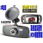 最新フルHDドライブレコーダー/防犯カメラ住宅車載フルHDビデオカメラ付高感度WDR搭載高画質録画