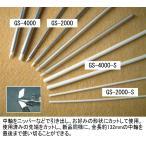 グリーンスティック GS-2000 (Φ2.0mmグリップ3本 + 液体吸収用中軸 9本) [GS2000]