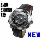 放射線量計 ガイガーカウンター腕時計 放射線測定器 プロガンマーマスター2 PRO GAMMER MASTER2 USB赤外IRアダプター付