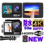 最新3世代ハイスペックUHD 4K 30m防水アクショカメラ  ビデオカメラ WIFI / リモコン付モデルフルセット SVR560
