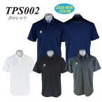 バスケポロシャツ 移動着 こだわりの国内生産 接触冷感性 吸放湿機能、吸汗速乾、UVケア機能ウェア  ティップオフ フープスターサカイ