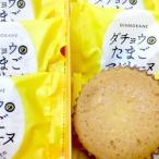 小樽名店 銀の鐘 ダチョウのたまごマドレーヌ 6個入り 洋菓子 焼き菓子 スイーツ お土産