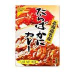北海道名産 たらばがにカレー 中辛 180g レトルト 惣菜 ご当地グルメ 蟹 タラバガニ シーフード 海鮮