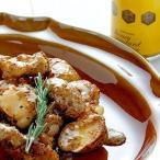 North Farm Stock 北海道ハニーマスタード 140g ノースファームストック ソース 蜂蜜 はちみつ ハチミツ