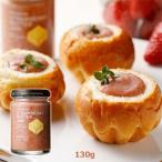North Farm Stock 北海道いちごバタージャム(130g) ノースファームストック 北海道産 苺 イチゴ ハンドメイド
