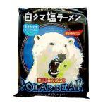 Yahoo! Yahoo!ショッピング(ヤフー ショッピング)【藤原製麺】白熊出没注意! 旭山動物園白クマ塩ラーメン