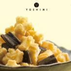YOSHIMI どさんこ餅兵衛(100g) おかき 昆布 米菓 おやつ スイーツ 北海道お土産 ヨシミ スタンドパック