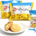 YOSHIMI カントリーマアム Oh!焼きとうきび(16枚入り) スイーツ お菓子 コラボ カントリーマァム おやつ ご当地