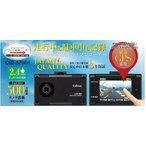 ショッピングドライブレコーダー 《送料無料》セルスター GPS搭載 ドライブレコーダー CSD-570FH