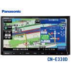 Panasonic CN-E330D AV一体型