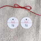 ウェディング・ご結婚に 寿シール  熨斗風 3cm丸48枚【名入れ】NO.435