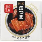 父の日 ギフト K&K 缶つま 国産 あなご蒲焼 [缶] 80g x 24個[ケース販売] [K&K国分 食品 缶詰 日本 0317810]