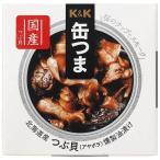 父の日 ギフト K&K 缶つま 北海道産つぶ貝燻製油漬 [缶] 35g x 24個[ケース販売] [K&K国分 食品 缶詰 日本 0317814]