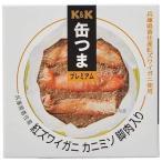 K&K 缶つま 国産紅ズワイガニカニミソ脚肉入 [缶] 60g [K&K国分 食品 缶詰 日本 0317860]