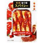 父の日 ギフト K&K 缶つま 激辛ハバネロサーディン [缶] 105g [K&K国分 食品 缶詰 日本 0317878]