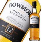 ウイスキー ボウモア 12年 40度 700ml 正規品 スコッチ 洋酒 whisky